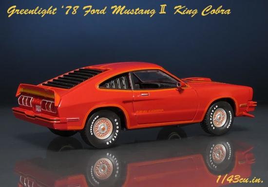 GL_78_Mustang_King_Cobra_04.jpg