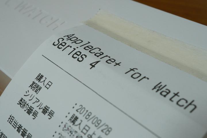 apple_059.jpg