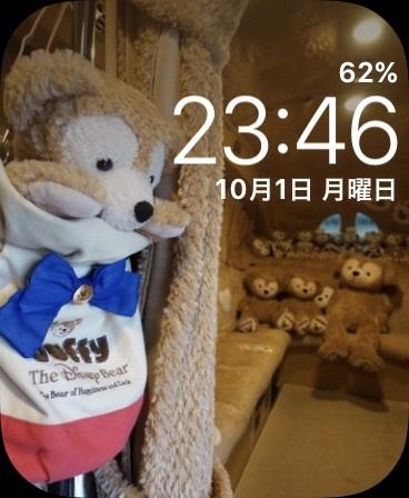 apple_078.jpg