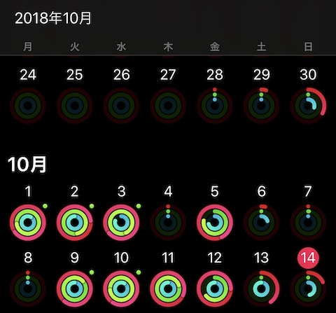 apple_080.jpg