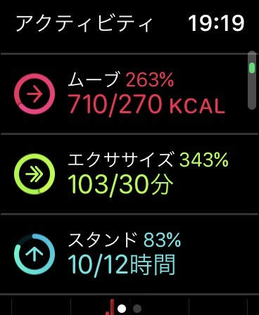 apple_081.jpg