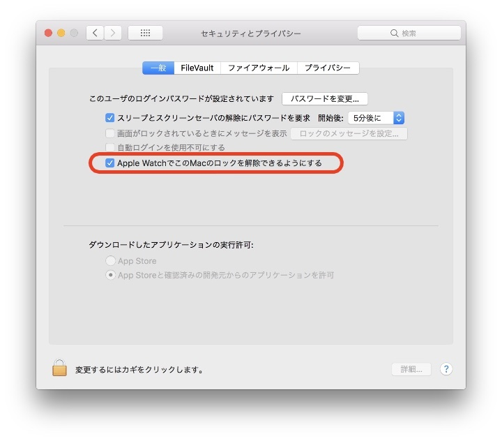 apple_084.jpg