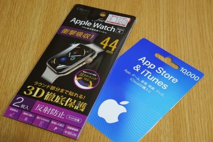 apple_096.jpg