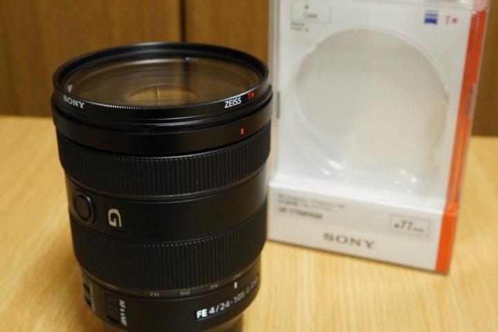 lens_103.jpg