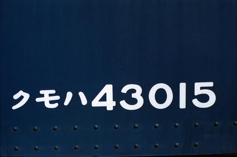 198304_0175.jpg