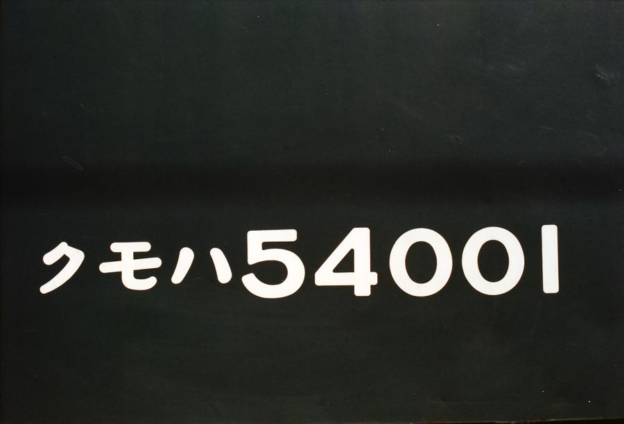 198304_0178.jpg