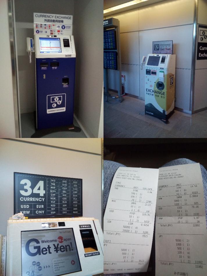 成田空港の外貨自動両替機を使ってみました - 限界集落で隠居生活!
