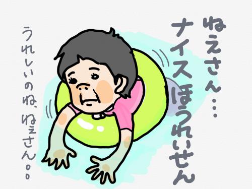 縺ィ縺サ縺・l縺・○繧薙☆縺・∴縺Юconvert_20181018224116
