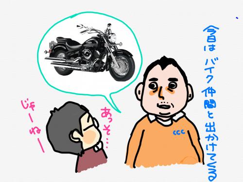 縺ー縺・¥_convert_20181027234740