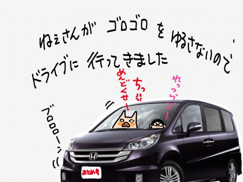 縺吶・繝シ縺_convert_20181027235451