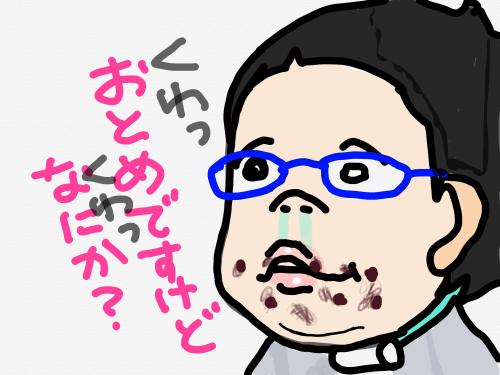 縺阪◆縺ュ縺㍉convert_20181102202523