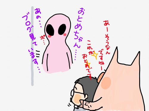 繝悶Ο繧ー_convert_20181102202703