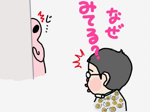 縺ソ縺ヲ繧祇convert_20181102203029
