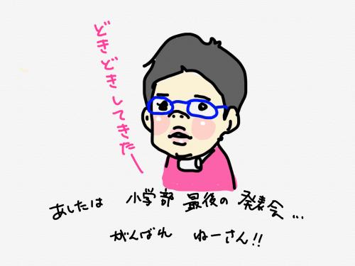 逋コ陦ィ莨壼燕譌・_convert_20181115232442