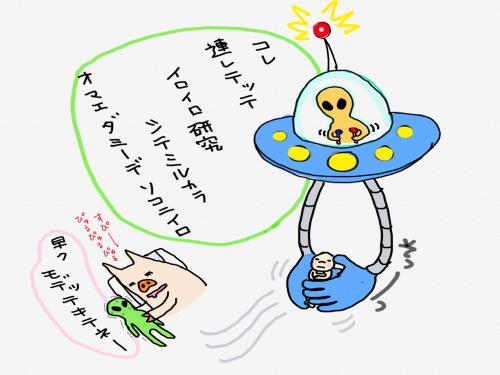 縺・■繧・≧縺倥s・狙convert_20181127221752