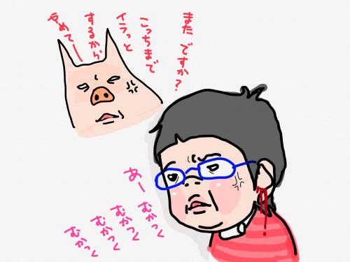 縺阪g縺・b縺溘◎縺後l_convert_20181213202353