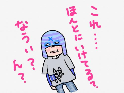 縺・¢縺ヲ繧祇convert_20181219235647