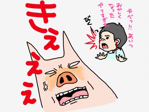 縺九・縺輔s縺ッ縺」縺阪g縺・convert_20190108221756