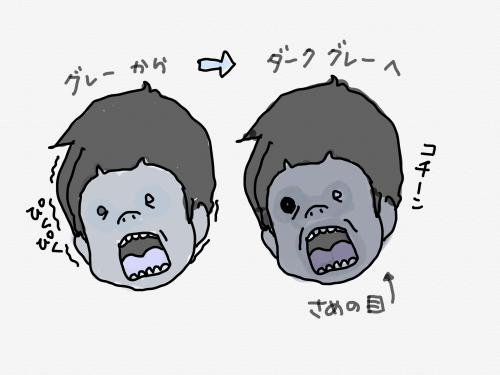 縺オ縺溘▽縺ョ繧ー繝ャ繝シ_convert_20190119221154