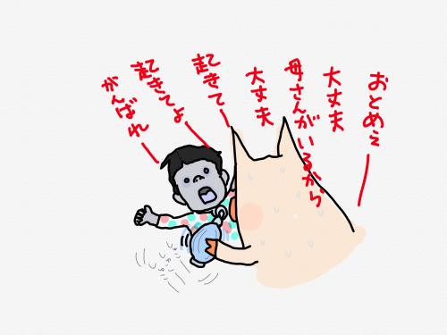 ・槭♀縺阪※_convert_20190119221702