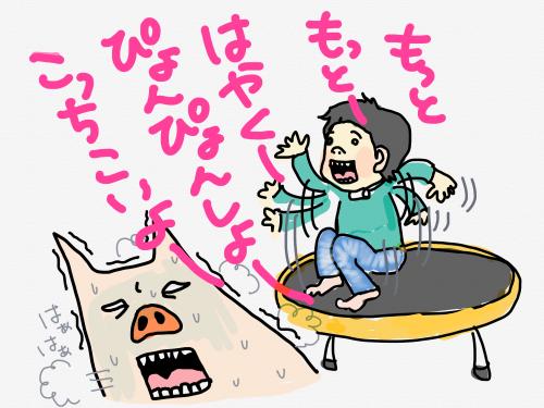 繧ゅ▲縺ィ縺薙>繧・convert_20190122173216