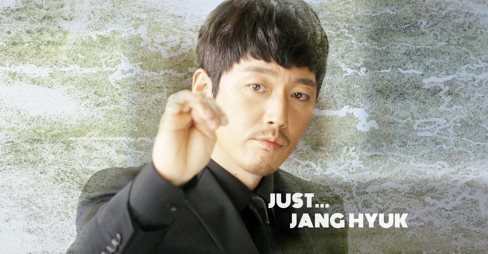 just janghyuk