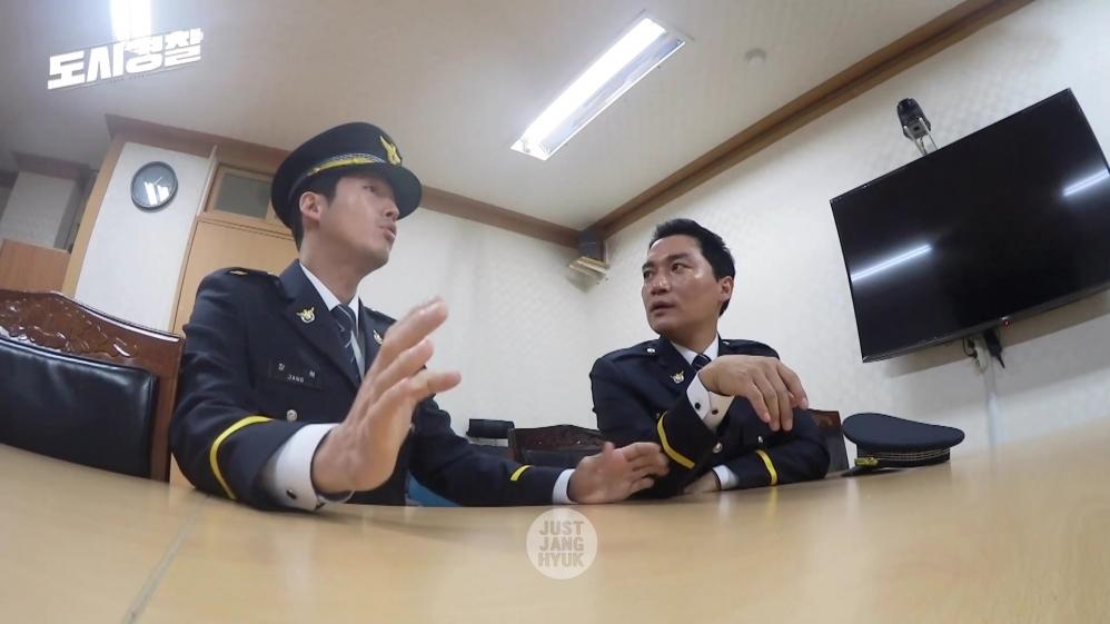 都市警察 1-5_000190523のコピー
