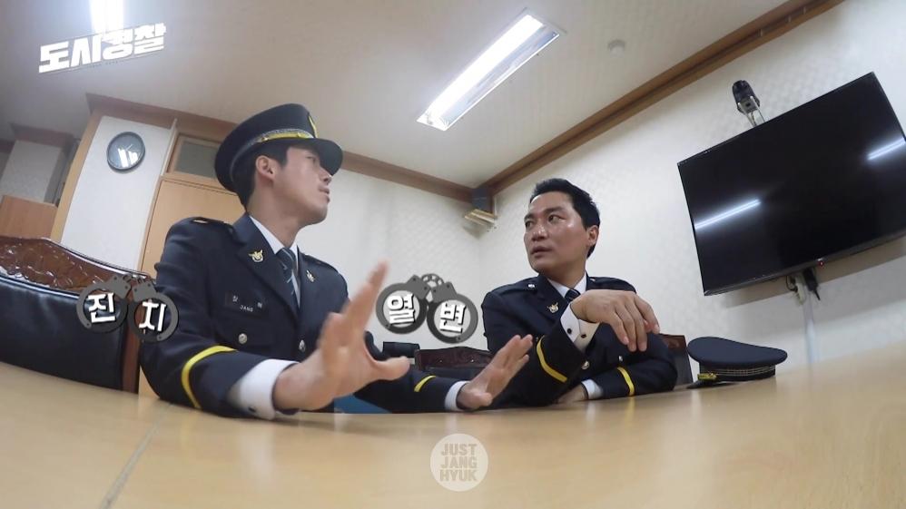 都市警察 1-5_000191725のコピー