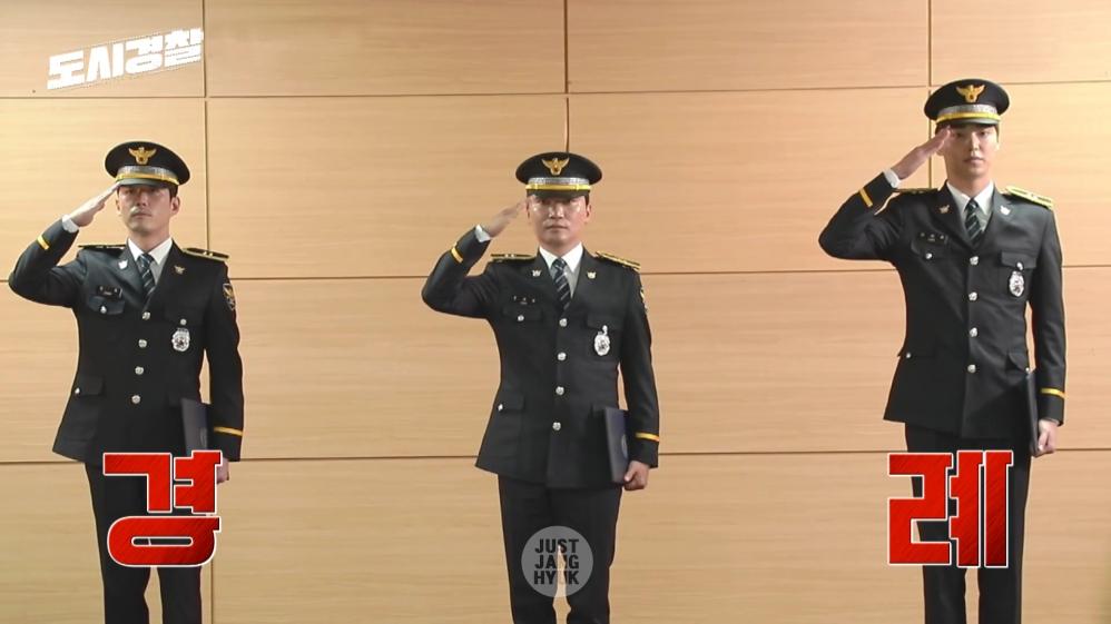 都市警察 1-6_000283550のコピー