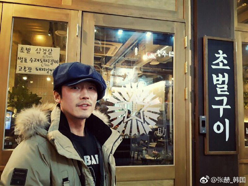 Screenshot_20190110-weibo.jpg
