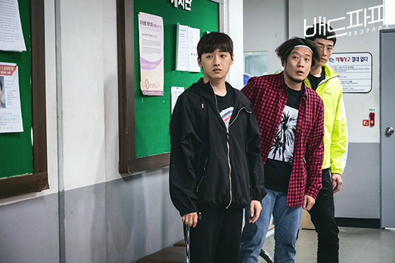 badpapa_photo181031174221imbcdrama14.jpg