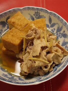 20181107 厚揚げと豚肉の生姜煮