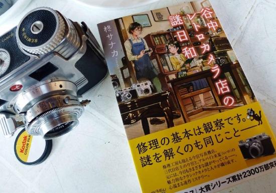 〇00-20181001 校正後の互換 写真展の小出資料-002