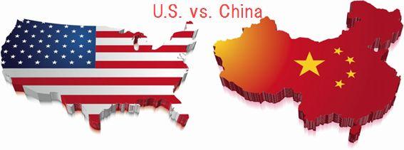 アメリカvs中国