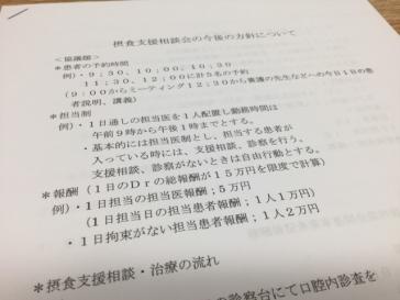 IMG_6495_2.jpg