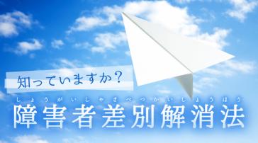 JINZAI-336-01-672x372.png