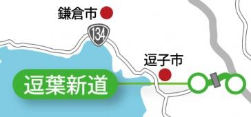 road_zuyo_up.jpg