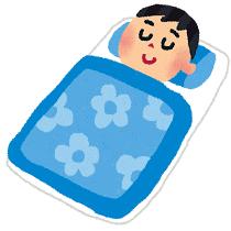 【過眠】寝過ぎてしまう事が多くて悩んでる奴www【ロングスリーパー】