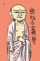 釈迦十大弟子8 (1)