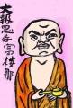 釈迦十大弟子5 (1)
