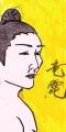 関取竜電7 (7)