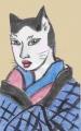 龍魔歌舞伎猫横櫛のお富さん
