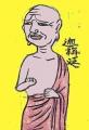 釈迦十大弟子8 (2)