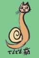 龍魔猫めいが333 (5)