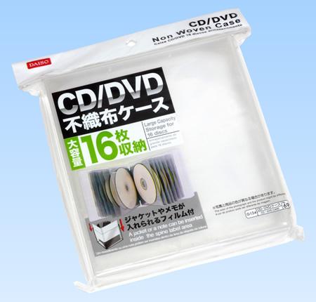 ダイソー CD/DVD不織布ケース大容量16枚収納