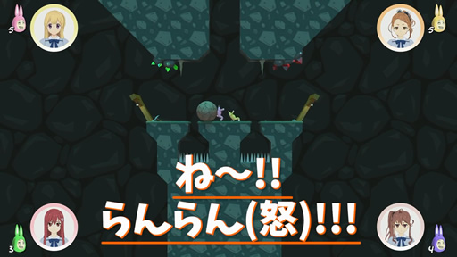 22/7 戸田ジュン→藤間桜 呼称