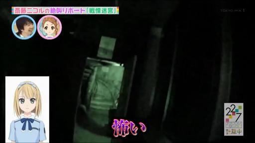 22/7 河野都→戸田ジュン 呼称