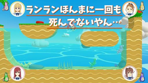 22/7 河野都→藤間桜 呼称