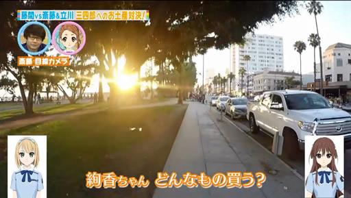 22/7 斎藤ニコル→立川絢香 呼称