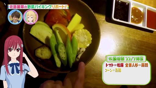 22/7 佐藤麗華→斎藤ニコル 呼称